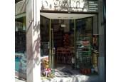 Tienda Magallanes